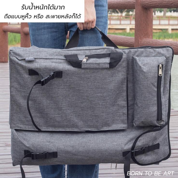 กระเป๋าแบบ a2