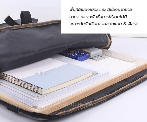 กระเป๋าใส่กระดาษ a2