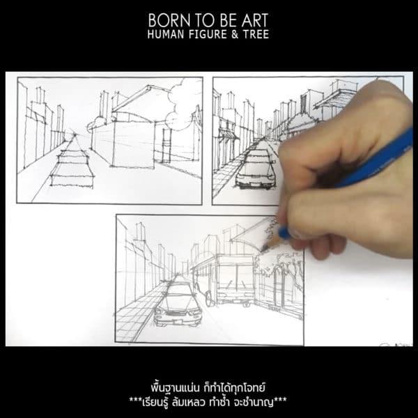 ติวสถาปัตย์ ออนไลน์ เล่ม 01